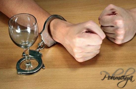алкогольная зависимость - болезнь или увлечение