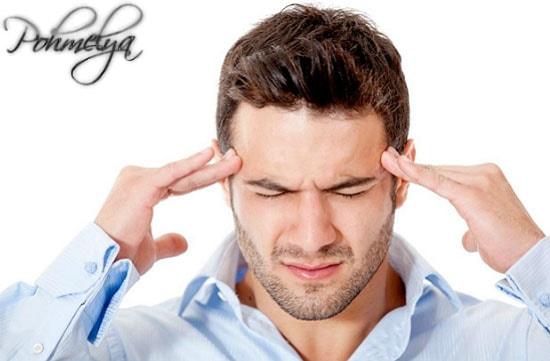 сильная боль в голове у мужчины