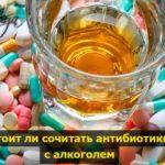 alcohol i antibiotiki pohmelya b161 min