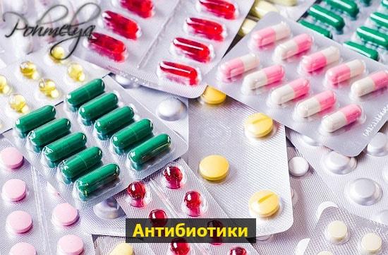 antibiotiki pohmelya b162 min