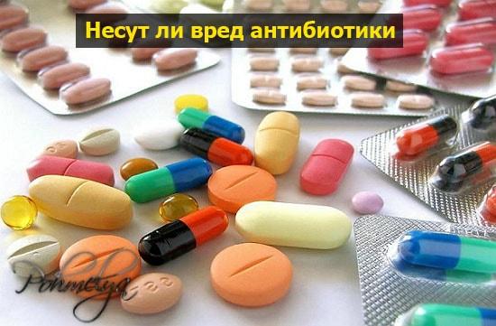 antibiotiki pohmelya b66 min
