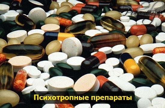 psihotropnue veshestva pohmelya b113 min