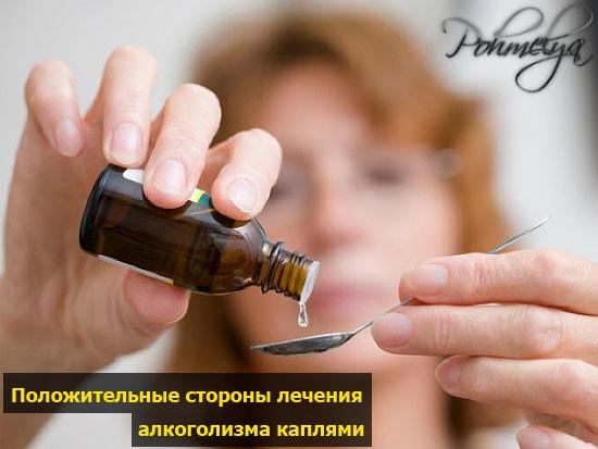 lechenie kaplami ot alkogolizma pohmelya n554 min