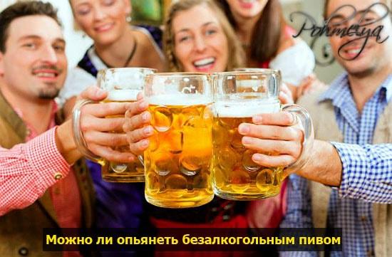 opyanenie pivom pohmelya n334 min