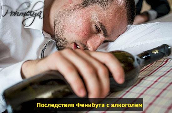 posledstviya alkogolya pohmelya n394 min