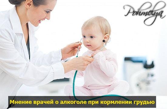 specialist pohmelya n403 min