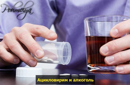 aciklover i alkogol pohmelya v11 min