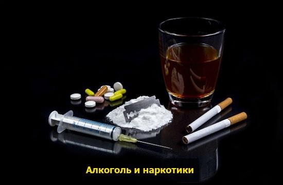 alkogol narkotiki pohmelya v291 min