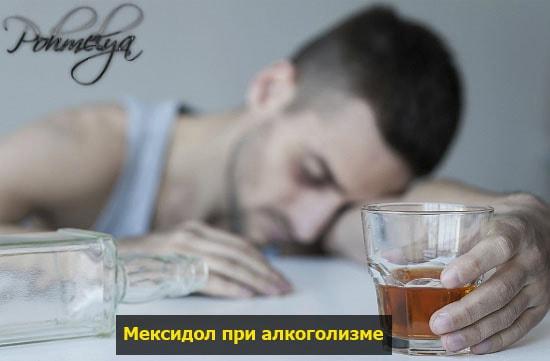 alkogolizm pohmelya n965 min
