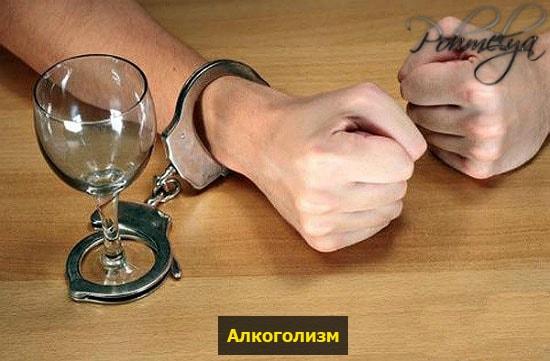 alkogolnaya zavisimost pohmelya v67 min