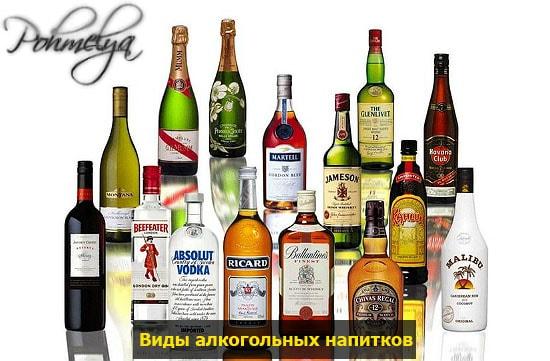 alkogolnue napitki pohmelya v64 min