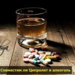cuprolet i alkogol pohmelya v161 min