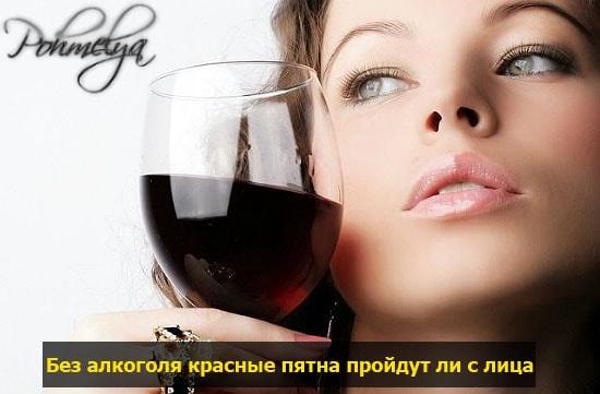 devyshka i alkogol pohmelya v55 min