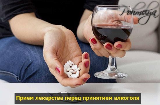 ibuprofen do alkogolya pohmelya v255 min