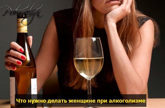 jenshina pet alkogol pohmelya v7 min