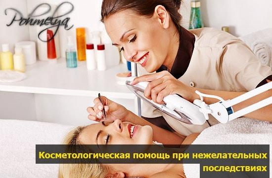 kosmetolog pohmelya v36 min