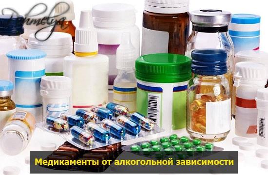 medikamentu ot alkogolizma pohmelya v214 min