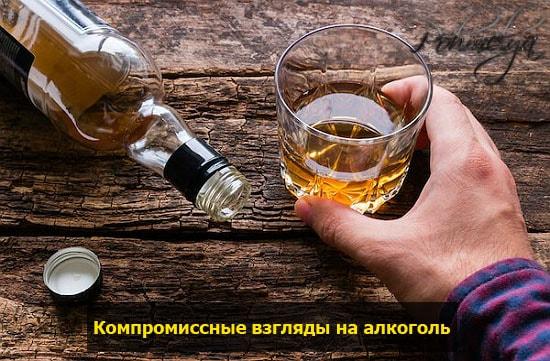 pit alcohol pohmelya n673 min