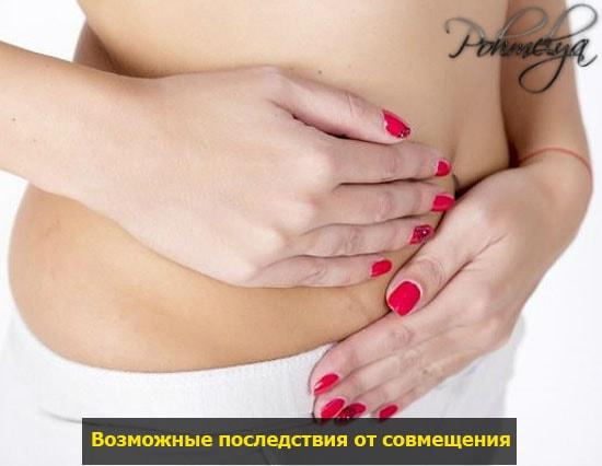 posledstvia alkogolya pri menstuacii pohmelya v224 min