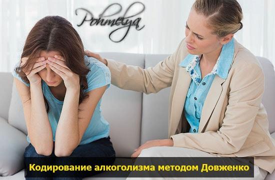 psihoterapia pohmelya v137 min
