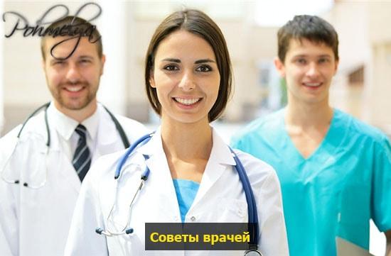 recomendacii specialistov pohmelya n766 min