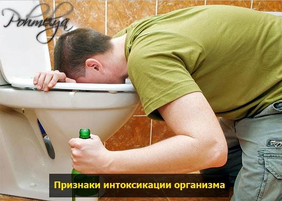simptomu alkogolnoi intoksikacii pohmelya n744 min
