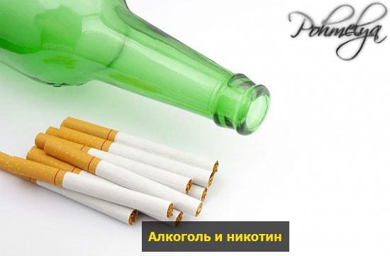 spirtnoe i sigaretu pohmelya v106 min