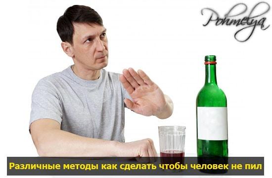 Что подсыпать в алкоголь чтобы вызвать отвращение