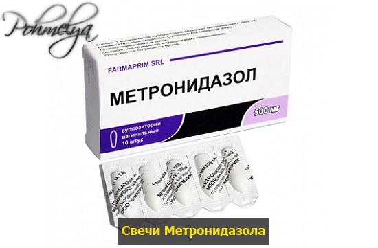 svechi metronidazol pohmelya v183 min