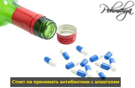 tabletki i alcohol pohmelya v164 min