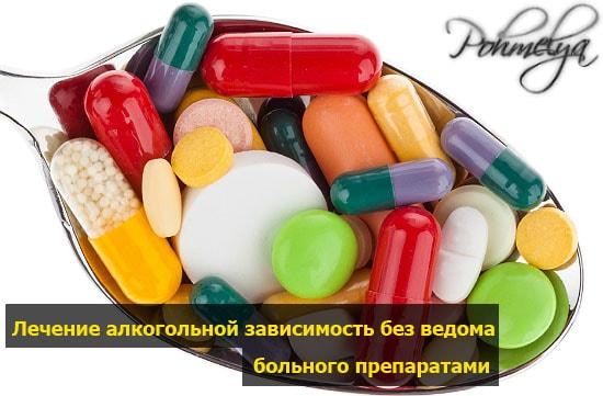 tabletki ot alkogolizma pohmelya v205 min