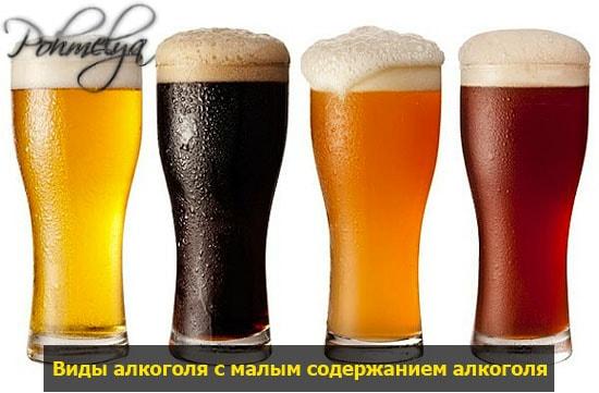 Beer pohmelya v474 min