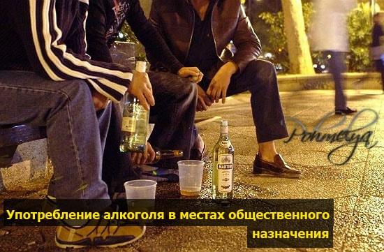 alcohol pit na ylice pohmelya v431 min