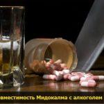 alkogol i midokalm pohmelya v851 min
