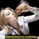 alkogol i mizoterapia pohmelya v1021 min