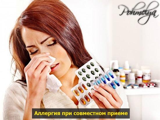 allergia pohmelya v405 min