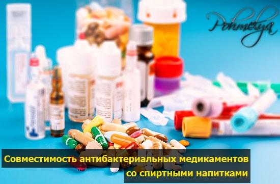 antibakterialnue preparatu pohmelya v545 min