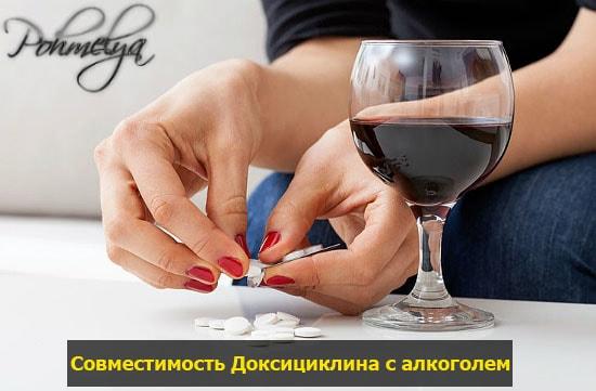 doksicuklin i alcohol pohmelya v701 min