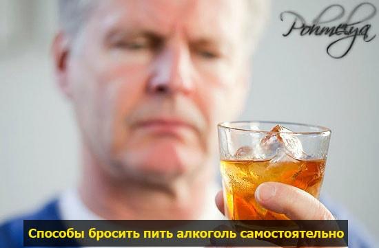 kak izbavitsa ot alcohol zavisimosti pohmelya v362 min