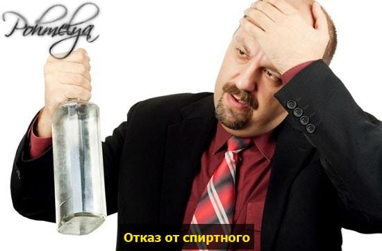 kak snyat tagy k alkogoly pohmelya v765 min