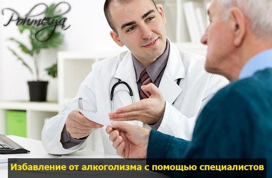 konsultacia vracha pohmelya v497 min