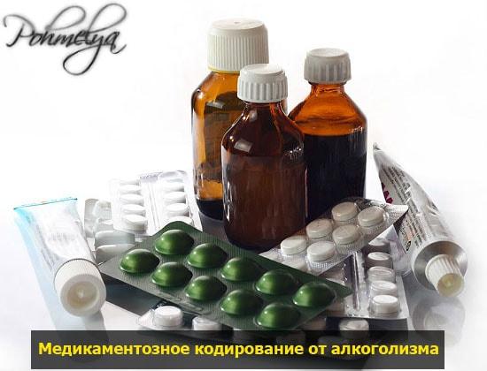medikamentu ot alkogolizma pohmelya v383 min