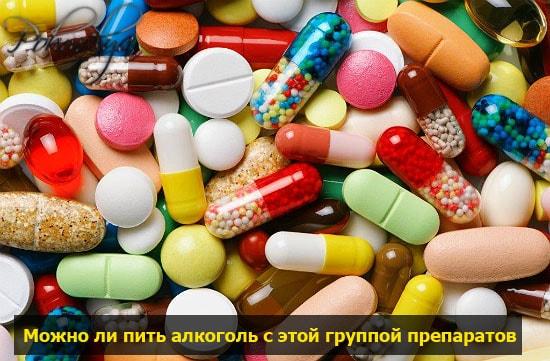 medikamentu pohmelya v547 min
