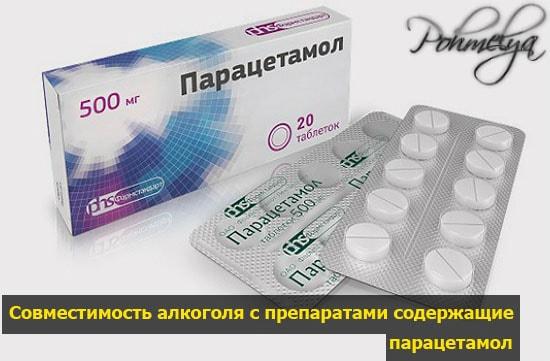 paracetamol pohmelya v543 min
