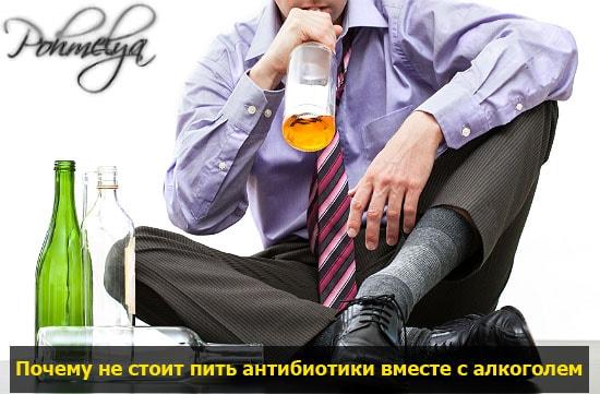 pit alcohol i antibiotiki pohmelya v402 min
