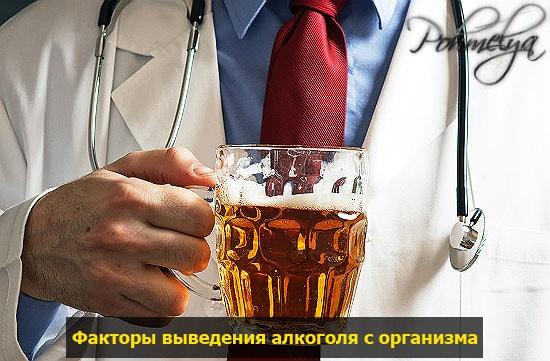 pit pivo pohmelya v793 min