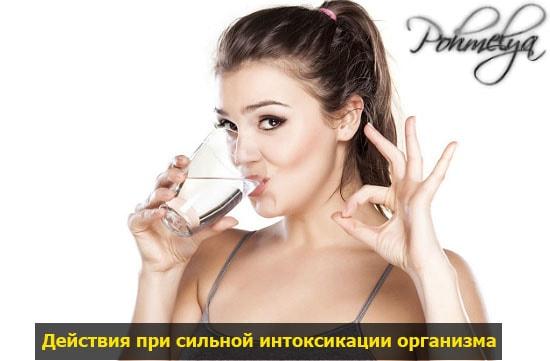 pit vody pohmelya v465 min