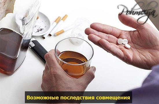 preparat doksicuklin i alkogol pohmelya v703 min