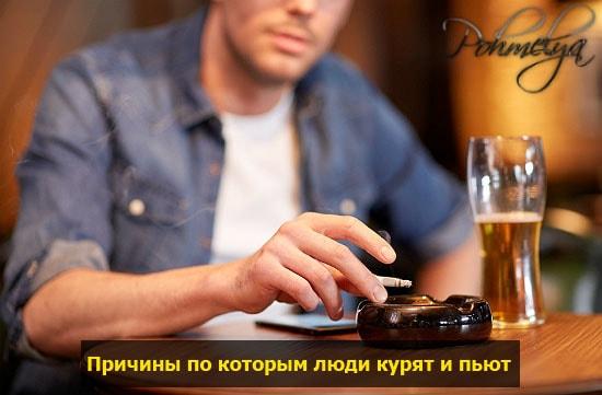 pricinu kyrenia i raspitie alkogolya pohmelya v716 min