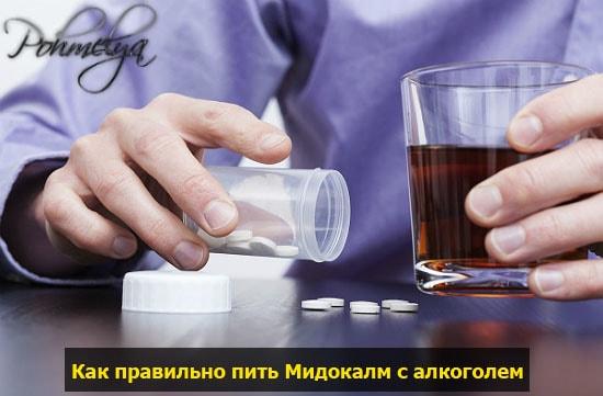 priem alkogolya i lekarstva pohmelya v853 min